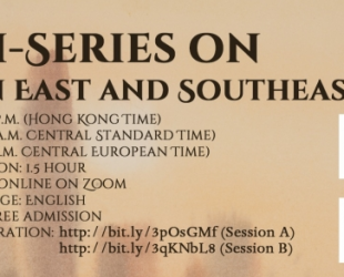 [Talk] Mini-series on Art in East and Southeast Asia