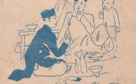 Hội Lim năm 1942 qua góc nhìn của người Pháp